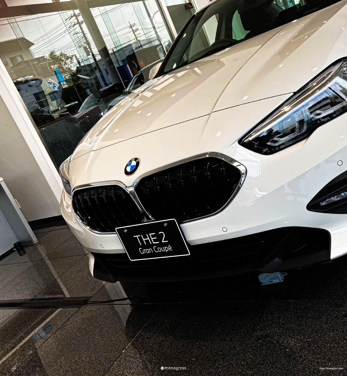 BMW 218i Normal Front