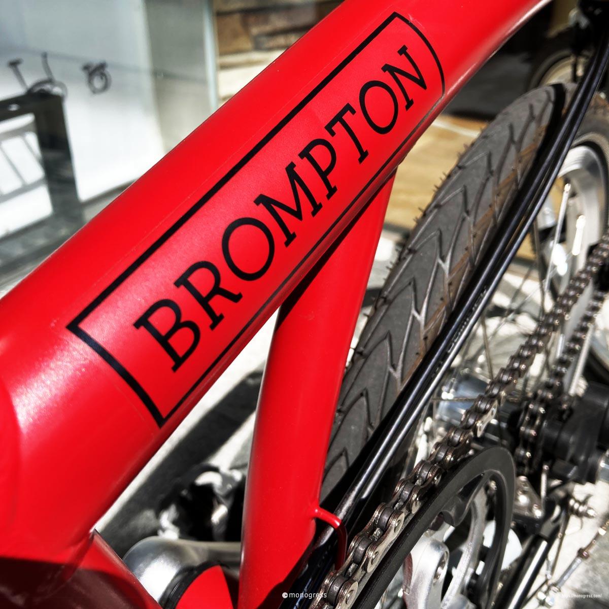 赤色のブロンプトン