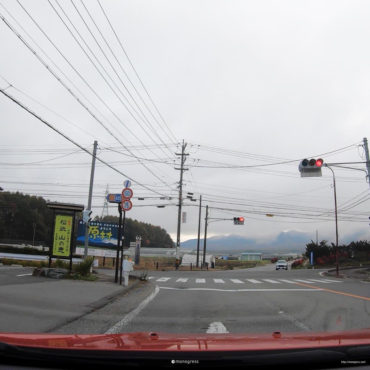 長野県原村 前面展望