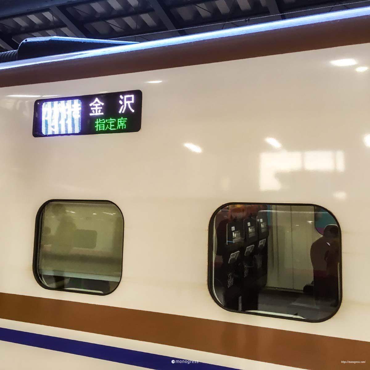 新幹線 W7系 金沢行き