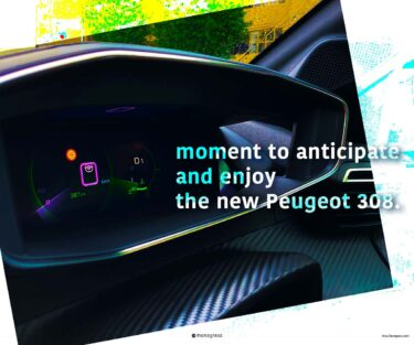 新型 Peugeot 308 発表日決定!?チラ見せ情報まとめました