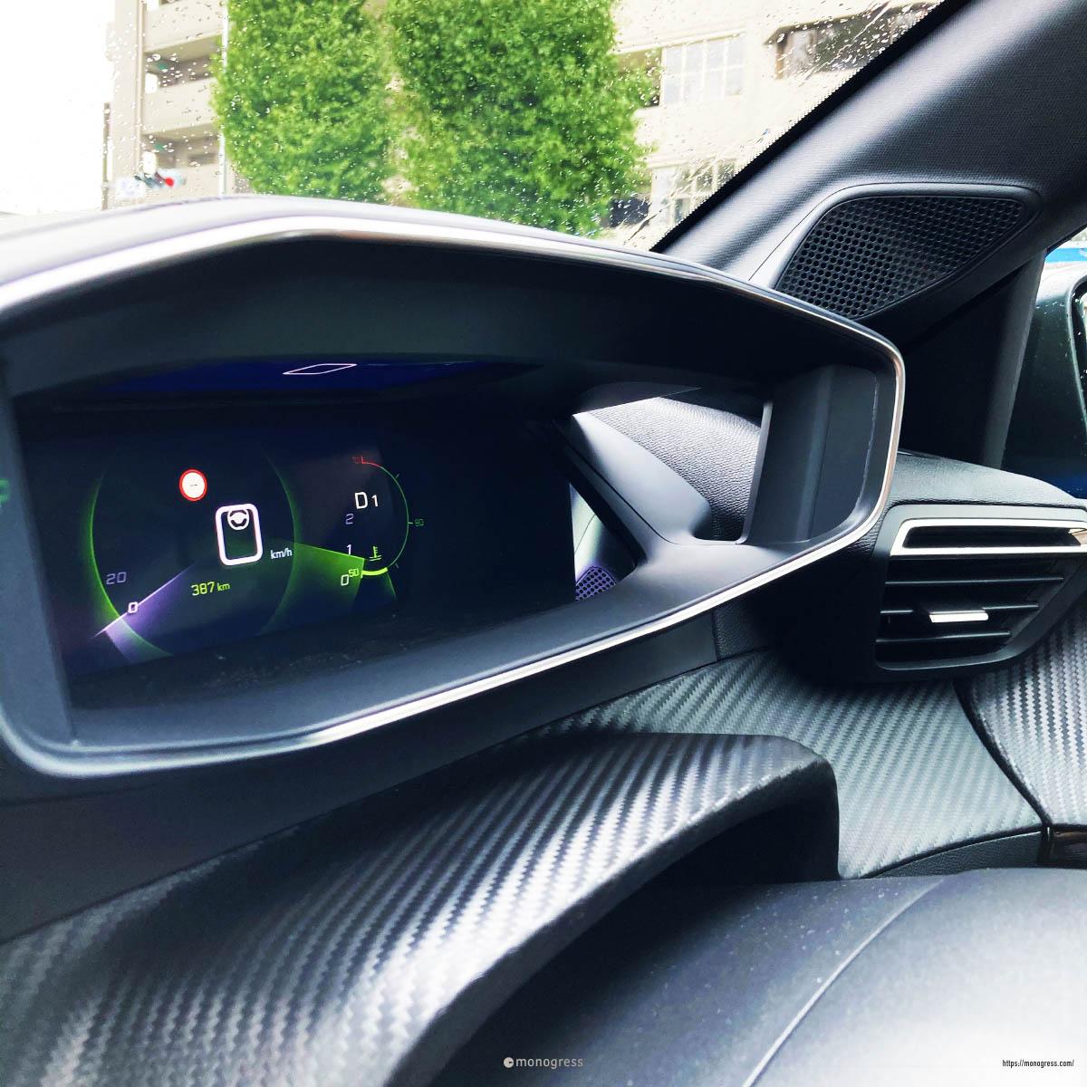 Peugeot 208 3D i-Cockpit