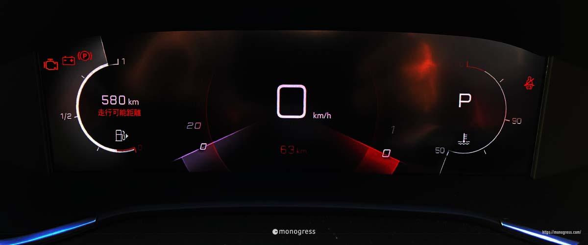 Peugeot 308 デジタルメーター