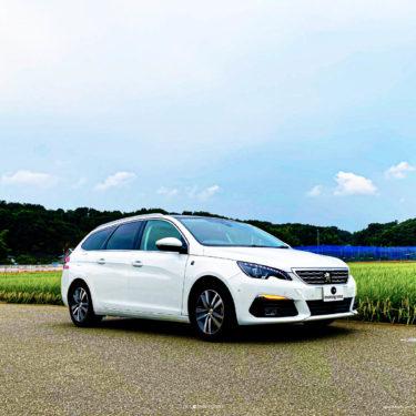 Peugeot 308 隠された後席用エアコン送風口と活用法