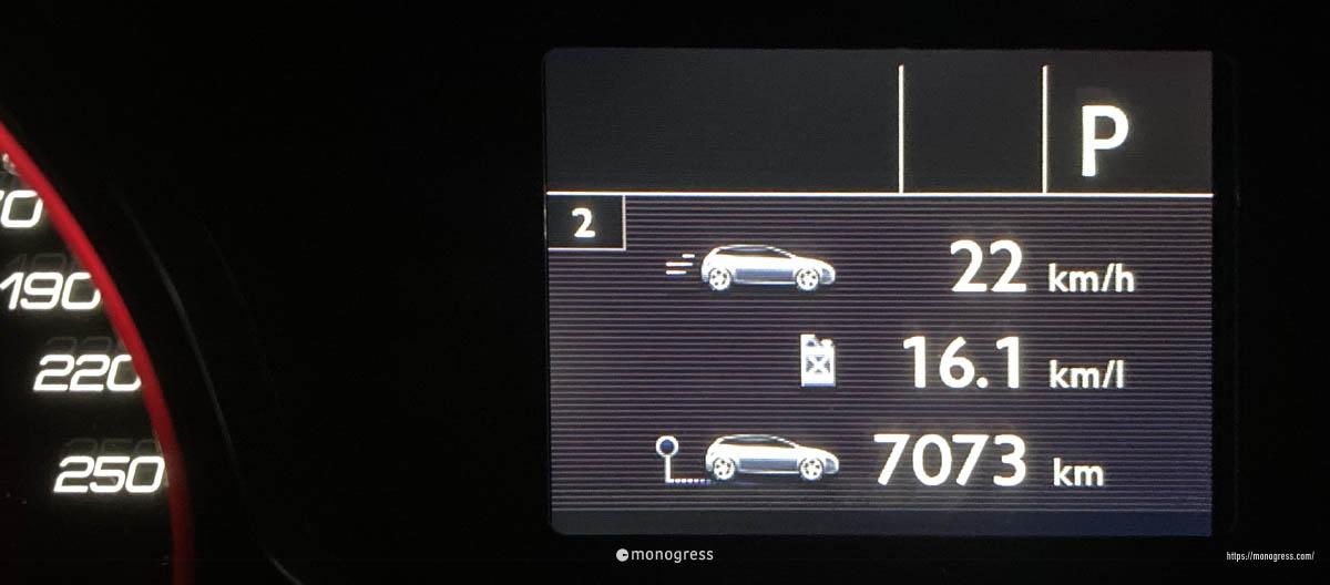 Peugeot 308SW 燃費 7000km