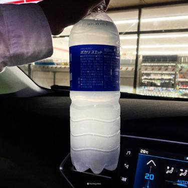 【小咄】小がダメなら大で行く Peugeot308SWに合うペットボトル見つけました